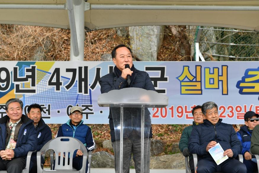 02 4개시군 실버축구대회 (3).JPG