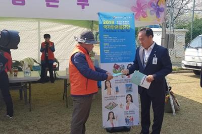 04 국가안전대진단 홍보 (3).JPG