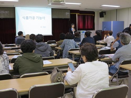 05 식품가공기능사 자격증 취득과정 (1).JPG