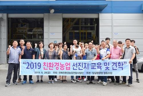 06 양평공사임실군농업인견학2 (2).jpg